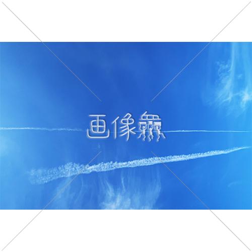 横一直線の飛行機雲の写真素材 画像衆デザインを簡単レベルアップ